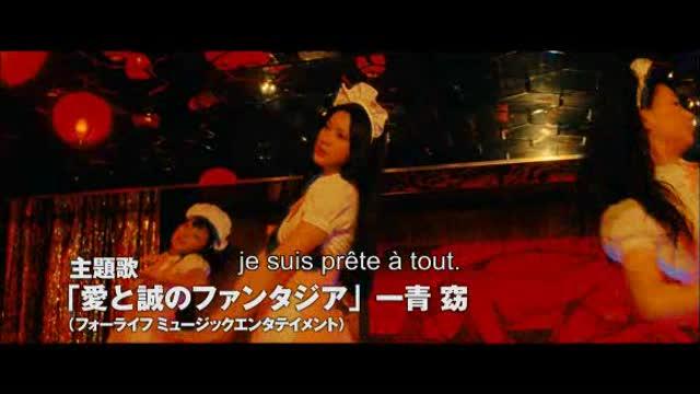 Ai to makoto : Papaya Suzuki