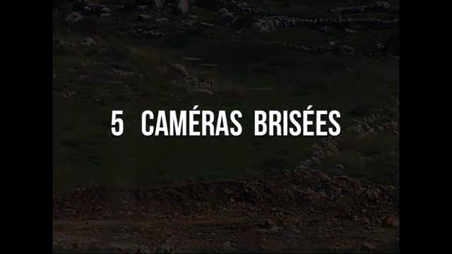 Cinq cam�ras bris�es : Emad Burnat
