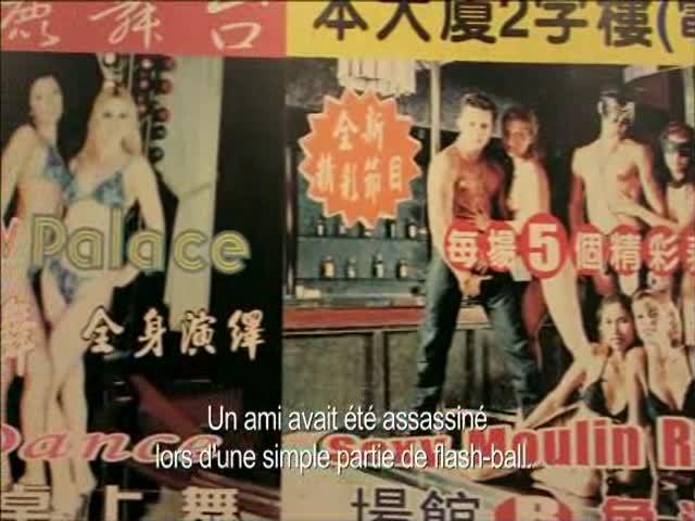 La Dernière fois que j'ai vu Macao : Mingyu Wu