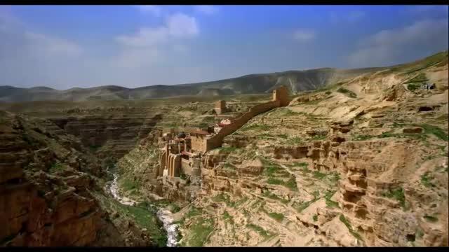 Jerusalem : Daniel Ferguson