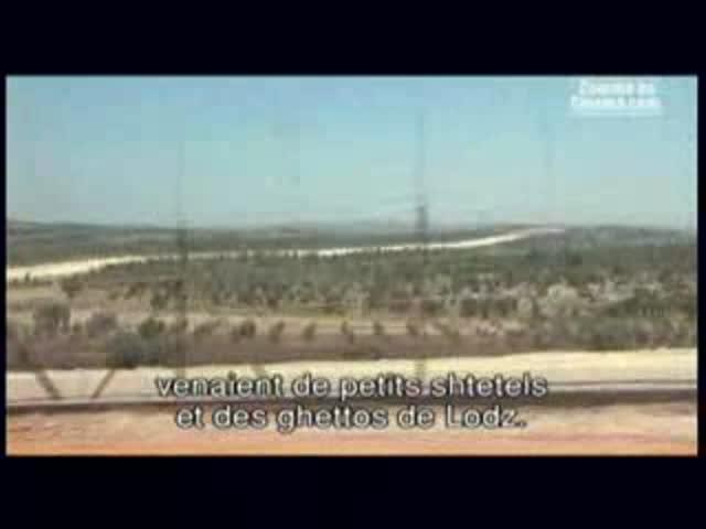 Mur : Rabih Abu-Khalil