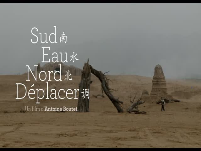Sud Eau Nord Déplacer : Andy Moor