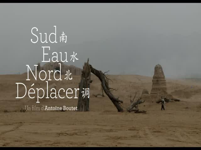 Sud Eau Nord Déplacer : Philippe Eustachon