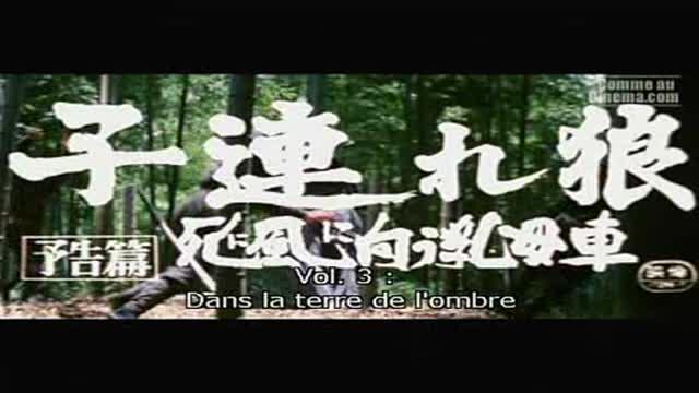 Bande Annonce : Les Aventures de Jack Burton dans les griffes du Mandarin