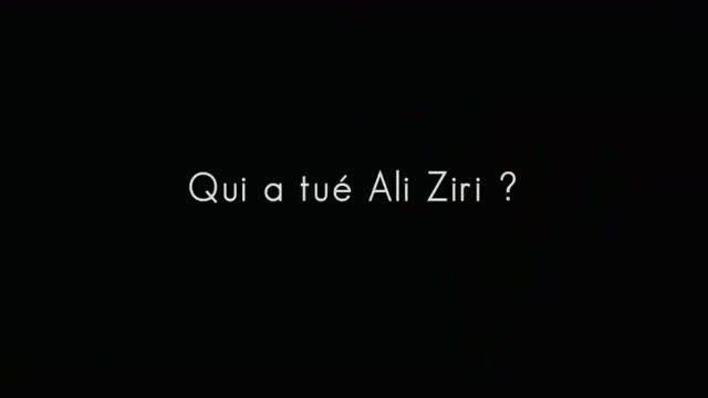 Bande-annonce : Qui a tué Ali Ziri ?