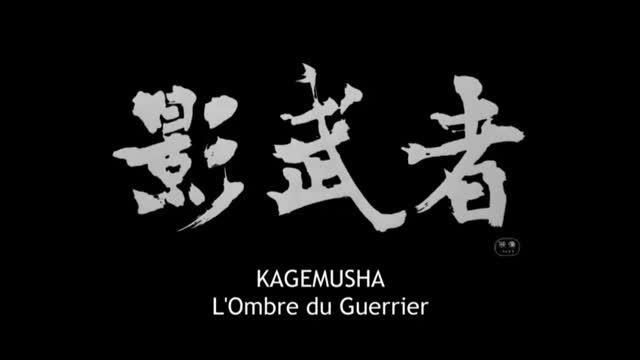Bande-annonce : Kagemusha - L'Ombre du Guerrier