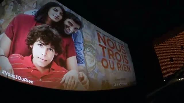 Featurette : Les réactions du public : Nous Trois ou Rien