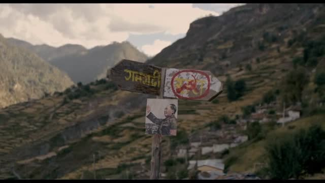 Bande-annonce VOST : Kalo Pothi, un village au Népal