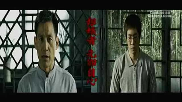 Arahan : Pan Qingfu