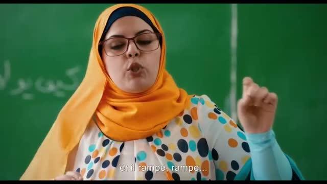 Bande-annonce : Halal Love