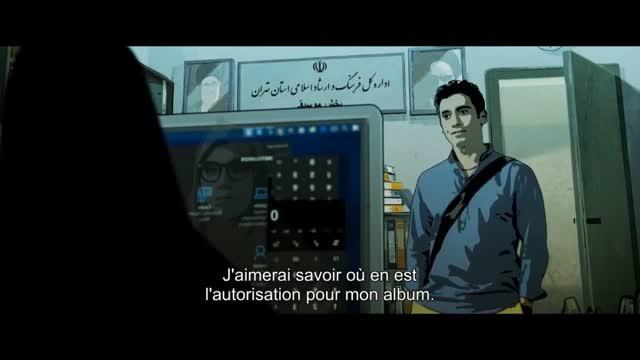 Téhéran Tabou : Bruno Wagner