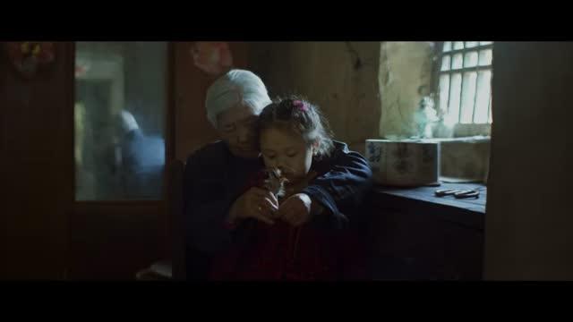 Bande-annonce : Le Rire de Madame Lin