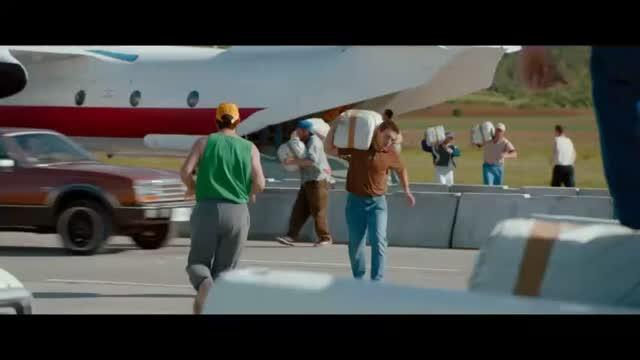 Escobar : Dany Boon