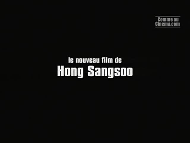 Bande Annonce : Conte de cinéma