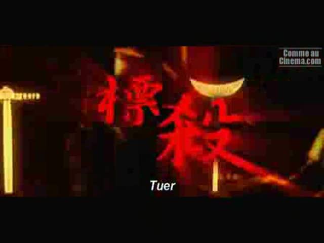 Les 18 Armes légendaires du kung fu : Titus Ho