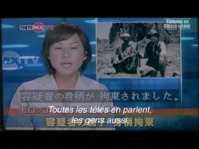 Babel : Said Tarchani
