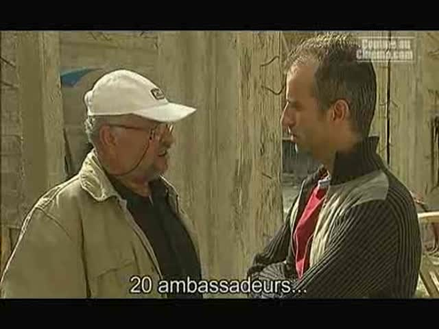 Attente : Mahmoud Al Massad