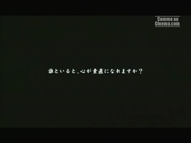 Le samourai du crépuscule : Rie Miyazawa