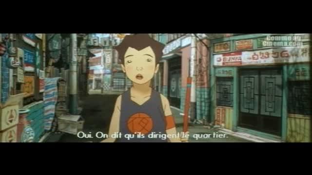 Amer Béton : Naoki Kitagawa