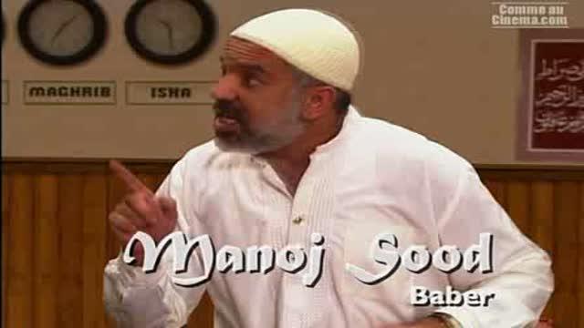 La petite Mosquée dans la Prairie : Manoj Sood